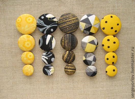 Шитье ручной работы. Ярмарка Мастеров - ручная работа. Купить Playing with yellow. Handmade. Желтый, материалы для украшений, пластик