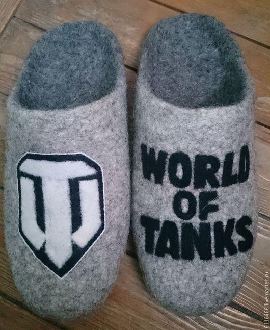 """Обувь ручной работы. Ярмарка Мастеров - ручная работа. Купить валяные тапочки-шлепки из натуральной шерсти """"World of tanks"""". Handmade."""