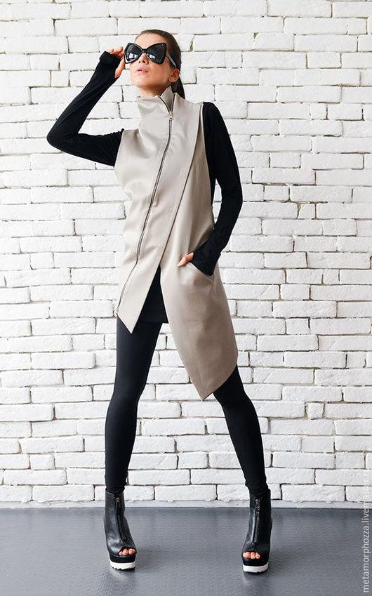 Жилеты ручной работы. Ярмарка Мастеров - ручная работа. Купить ЖИЛЕТ Zipper Vest. Handmade. Бежевый, дизайнерская одежда