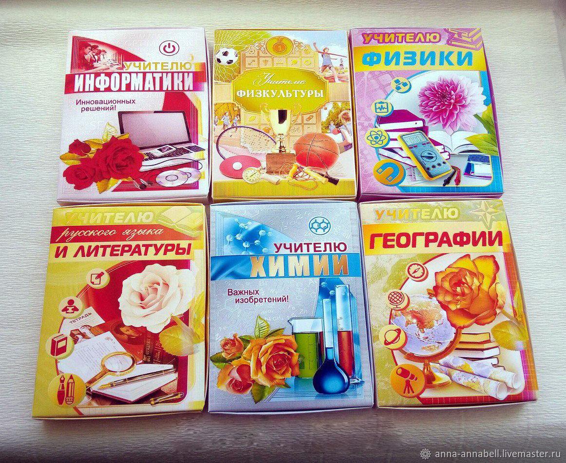 Gifts to subject teachers. Shokoboks 'Teacher', Souvenirs by profession, Nizhny Novgorod,  Фото №1