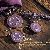 Украшения handmade. Livemaster - original item Embroidery kit Lavender nights. Handmade.