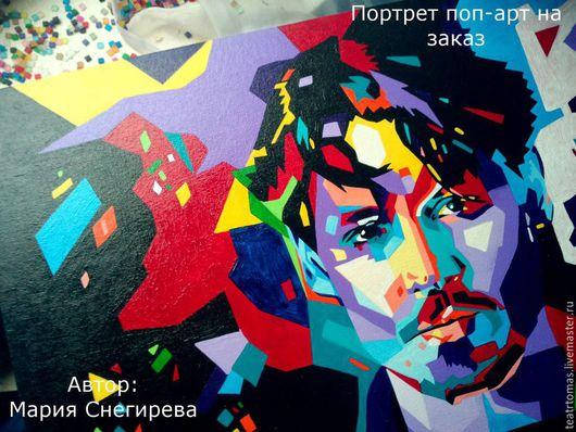 Люди, ручной работы. Ярмарка Мастеров - ручная работа. Купить Портрет по фото кубический поп-арт. Handmade. Разноцветный