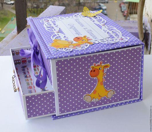Подарки для новорожденных, ручной работы. Ярмарка Мастеров - ручная работа. Купить Мамины Сокровища с выдвижным ящичком для мальчика. Handmade. Сиреневый