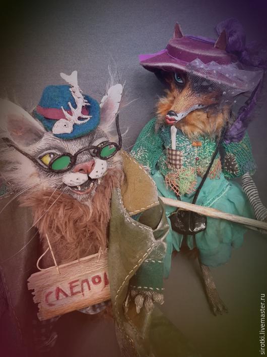 Лиса  Алиса  & кот Базилио.