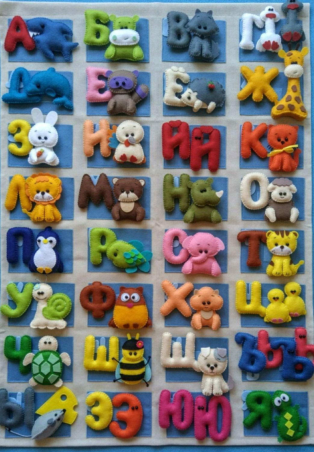 Развивающие игрушки ручной работы. Ярмарка Мастеров - ручная работа. Купить Алфавит из фетра( панно с кармашками). Handmade. Развивающая игрушка
