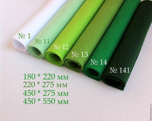 № 1 - белый  № 11 - фисташковый № 12 - ярко -зеленый  № 13 - травяной № 14 - изумрудный  № 141 - темно - зеленый