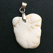 Фен-шуй и эзотерика handmade. Livemaster - original item Magnezit pendant, an Amulet of Peace and Harmony. Handmade.