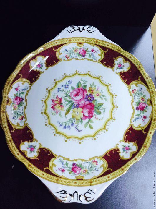 Винтажная посуда. Ярмарка Мастеров - ручная работа. Купить Блюдо Royal Albert. Handmade. Комбинированный, фарфор
