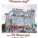 Анастасия Иванова (Womensstuff) - Ярмарка Мастеров - ручная работа, handmade