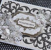 Открытки ручной работы. Ярмарка Мастеров - ручная работа открытка с конвертом Поздравляем. Handmade.