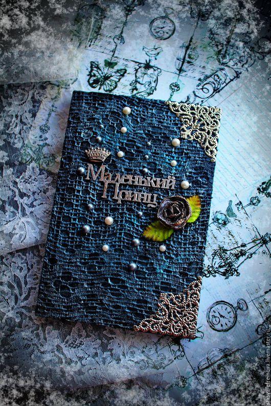 """Персональные подарки ручной работы. Ярмарка Мастеров - ручная работа. Купить Коллекционная книга """"Маленький Принц"""". Handmade. Тёмно-синий"""