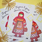 Открытки handmade. Livemaster - original item Postcard with folk doll Pock