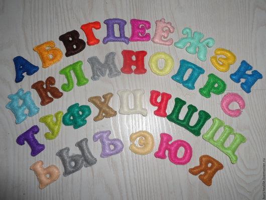 Развивающие игрушки ручной работы. Ярмарка Мастеров - ручная работа. Купить Алфавит из фетра. Handmade. Комбинированный, алфавит, холлофайбер