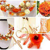 Украшения ручной работы. Ярмарка Мастеров - ручная работа ..оранжевое солнце... Handmade.