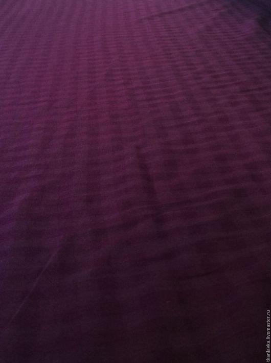 Шитье ручной работы. Ярмарка Мастеров - ручная работа. Купить Тонкий хлопок  марлёвка в клетку бордово- фиолетового цвета. Handmade.