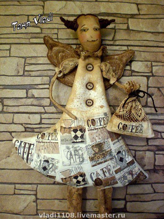 Ароматизированные куклы ручной работы. Ярмарка Мастеров - ручная работа. Купить Кофейная Фея. Handmade. Кофейная фея, ароматизированная кукла
