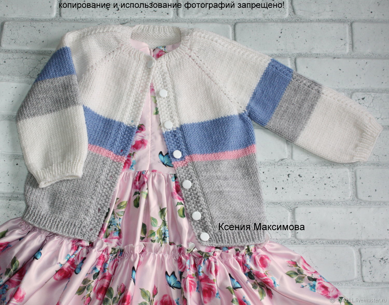 Jacket for girls size 92, Sweater Jackets, Novokuznetsk,  Фото №1