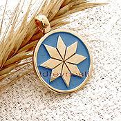 Фен-шуй и эзотерика handmade. Livemaster - original item Star Alatyr`, Slavic charms charms enamel. Handmade.