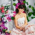 Альбина Камалиева (FlowerLand) - Ярмарка Мастеров - ручная работа, handmade