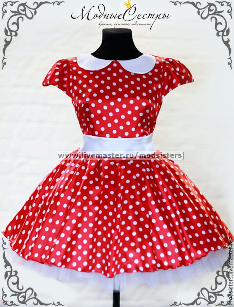 Платье стиляги для девочек своими руками 463