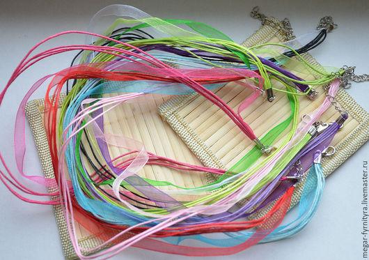 Для украшений ручной работы. Ярмарка Мастеров - ручная работа. Купить Шнур из органзы с замочком для кулона.. Handmade. Разноцветный, органза