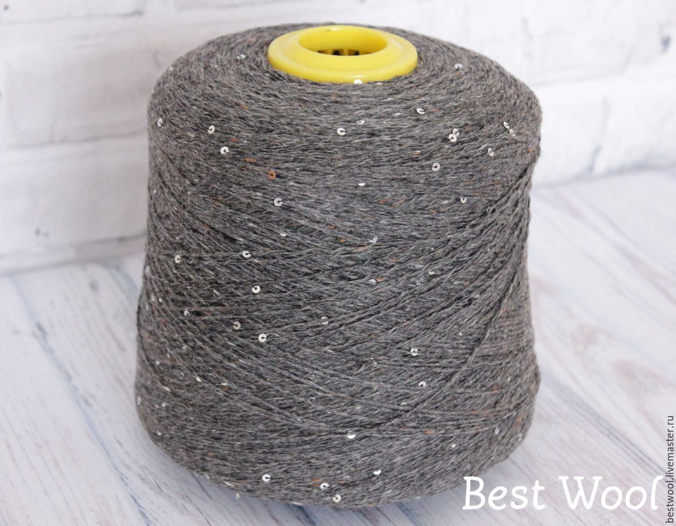 Купить пряжа с пайетками - бежевый, пряжа для вязания, вязан.