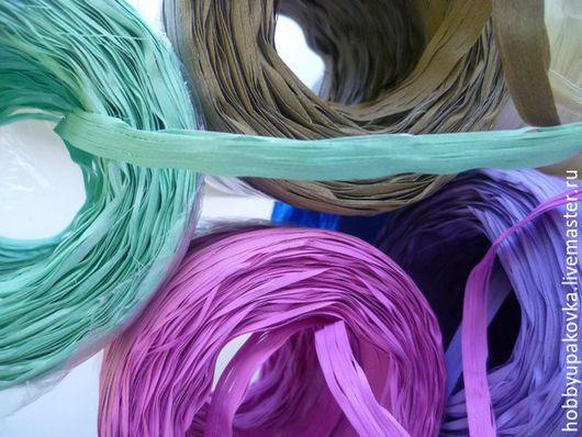 Упаковка ручной работы. Ярмарка Мастеров - ручная работа. Купить Рафия (метражом) одно-двухцветная. Handmade. Рафия, декоративная рафия
