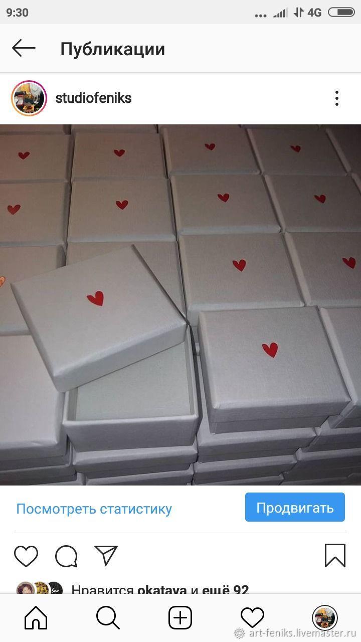 подарочная упаковка с логотипом, Коробки, Ковров,  Фото №1