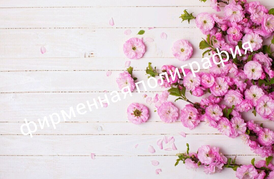 Фотофон - цветочный, Фотофоны, Феодосия, Фото №1