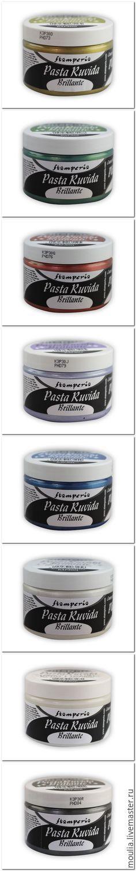 Паста рельефная Pasta Ruvida STAMPERIA,  150мл