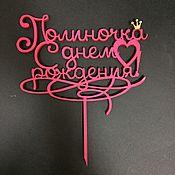 Сувениры и подарки ручной работы. Ярмарка Мастеров - ручная работа Топперы на заказ. Handmade.