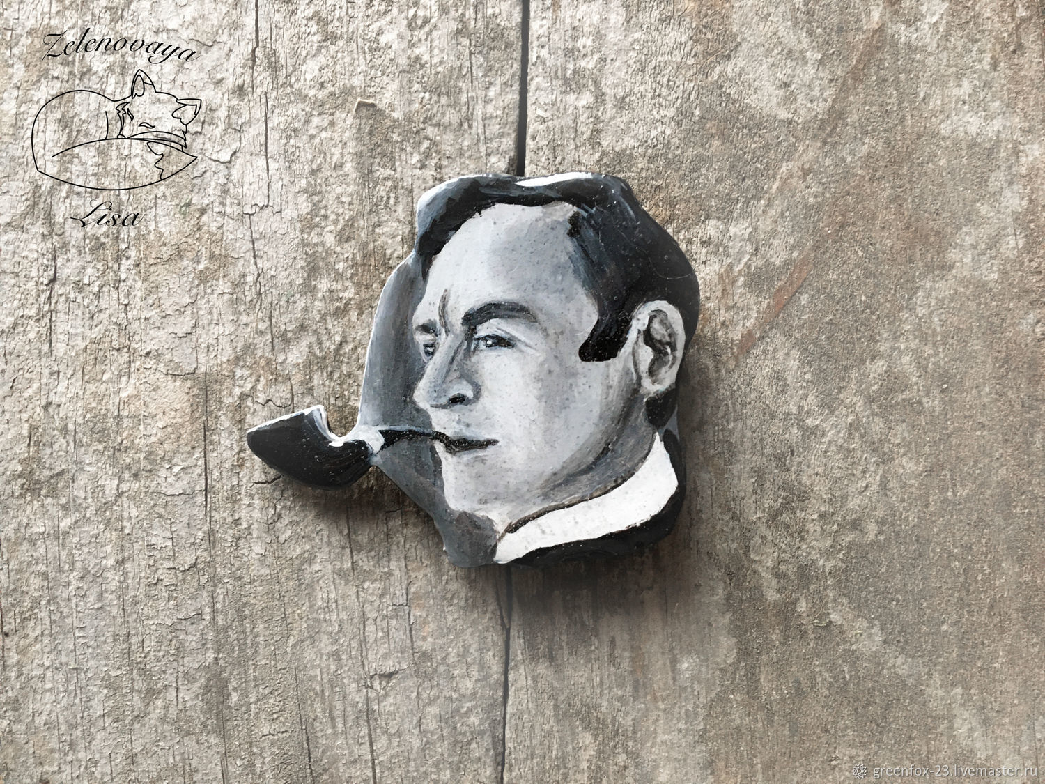 Brooch portrait black and white ' Sherlock Holmes', Brooches, Bryukhovetskaya,  Фото №1