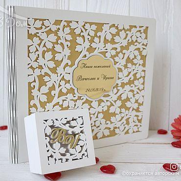 Свадебный салон ручной работы. Ярмарка Мастеров - ручная работа Книга пожеланий деревянная на свадьбу и шкатулка для обручальных колец. Handmade.