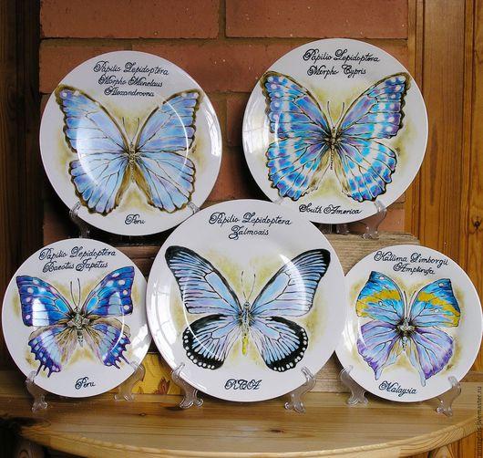 Декоративная посуда ручной работы. Ярмарка Мастеров - ручная работа. Купить Тарелки декоративные коллекция Голубые бабочки. Handmade. Тарелка