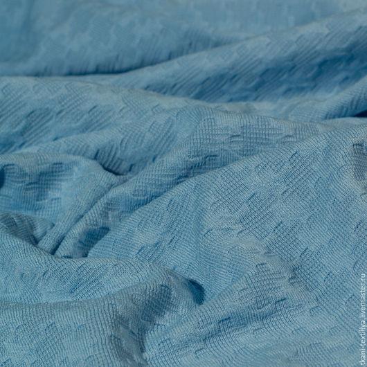 """Шитье ручной работы. Ярмарка Мастеров - ручная работа. Купить Трикотаж """"джерси"""" фактурный , арт. 25458. Handmade. Комбинированный, синий"""