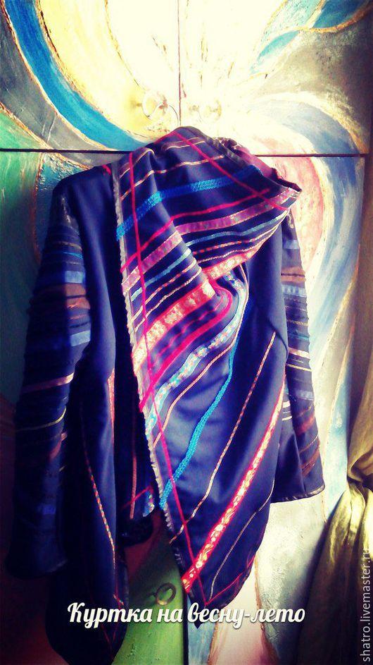 Верхняя одежда ручной работы. Ярмарка Мастеров - ручная работа. Купить куртка-трансформер ЗЕМЛЯ В ИЛЛЮМИНАТОРЕ. Handmade. Комбинированный