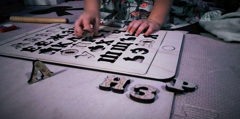 Алфавит русский кириллица. Деревянные буквы. Сортер. Паззл. Азбука, Бизиборды, Санкт-Петербург,  Фото №1