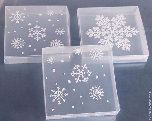 `Снегопад` упаковка_коробка упаковка для новогодних подарков оригинальная упаковка. Дарите красиво подарки! Снегопад, зима 2017