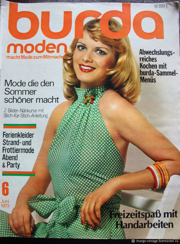 Burda moden 6/1973 Бурда Моден, Выкройки для шитья, Бонн,  Фото №1