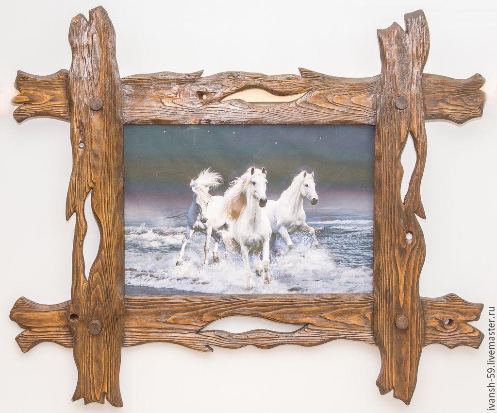 Рамки на картину из дерева своими руками 385