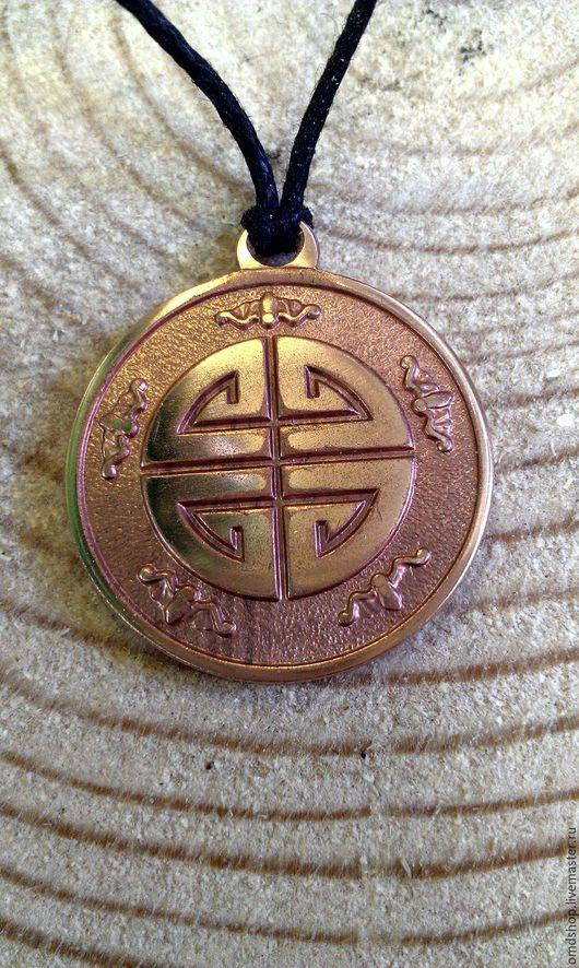 Символ Пяти благ. Обеспечивает здоровье, добродетель, мир, долголетие, судьбу. Медь М1 (Cu 99,9%)