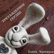 Куклы и игрушки ручной работы. Ярмарка Мастеров - ручная работа Войлочная игрушка Кибер-заяц Трехъядерное сердце. Авторская игрушка. Handmade.