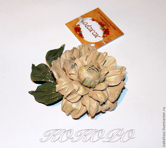 Броши ручной работы. Ярмарка Мастеров - ручная работа. Купить Брошь из кожи роза «Женевьева». Handmade. Бежевый, роза из кожи