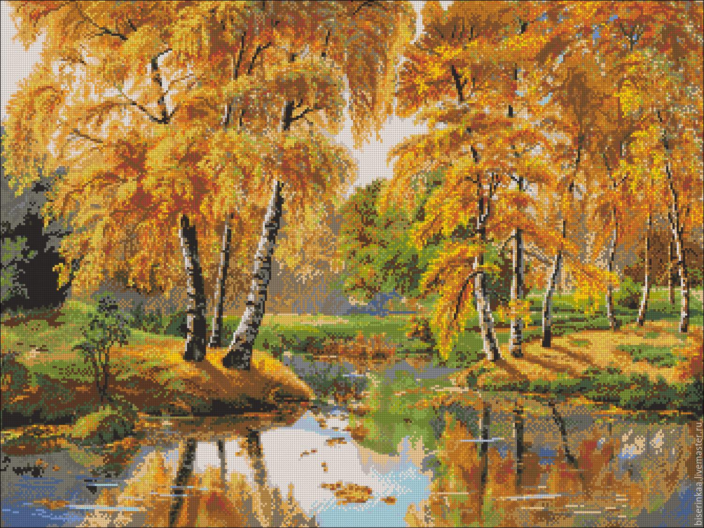 Скачать схемы вышивки золотая осень
