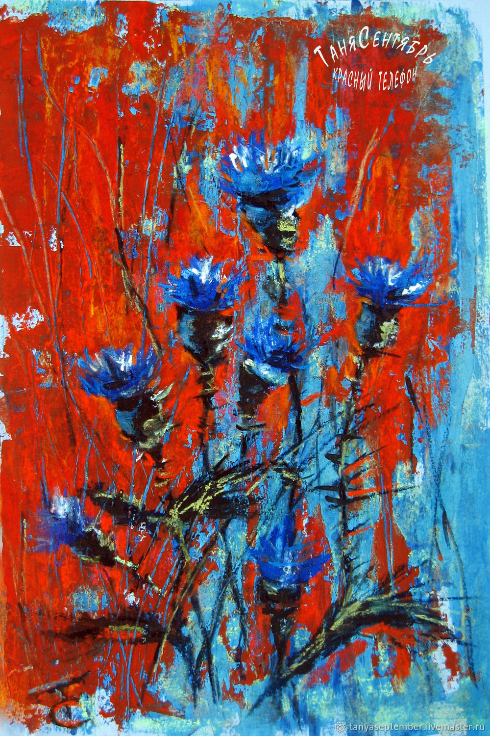 Paintings: pastel painting gouache ABSTRACTION.CORNFLOWERS ON A FIELD OF FIRE, Pictures, Moscow,  Фото №1