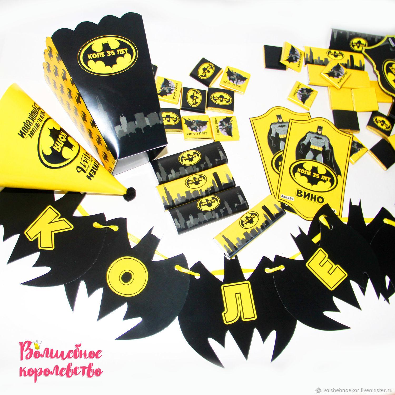 Декор для дня рождения в стиле Бетмен, Оформление мероприятий, Тула,  Фото №1