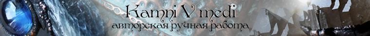Беляева Оксана         OxyGen Belyi