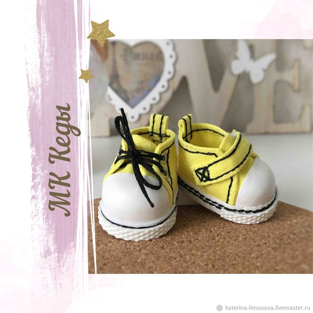 Master class Sneakers for dolls, Shoes for dolls, Clothes for dolls, Krasnoarmejsk,  Фото №1