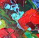 Картина маслом `Воспоминание о лете` (масло, холст 20х30) Автор: Ермакова Наталья (Nataly)