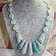 Колье, бусы ручной работы. Ярмарка Мастеров - ручная работа. Купить Ожерелье из амазонита. Handmade. Голубой, подарок подруге